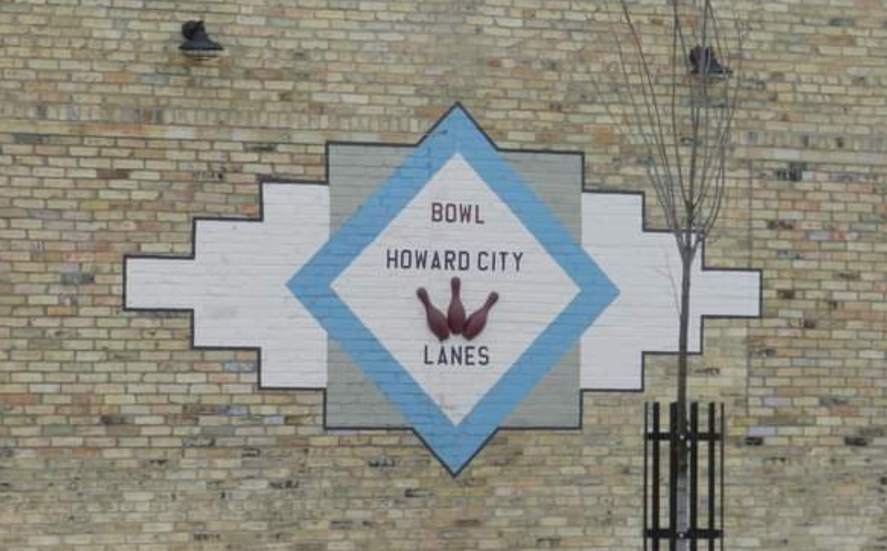 Howard City Lanes